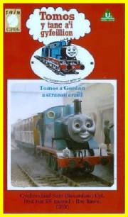 Welsh video for Thomas the Tank Engine & Friends