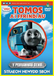 Welsh Thomas and Friends DVD